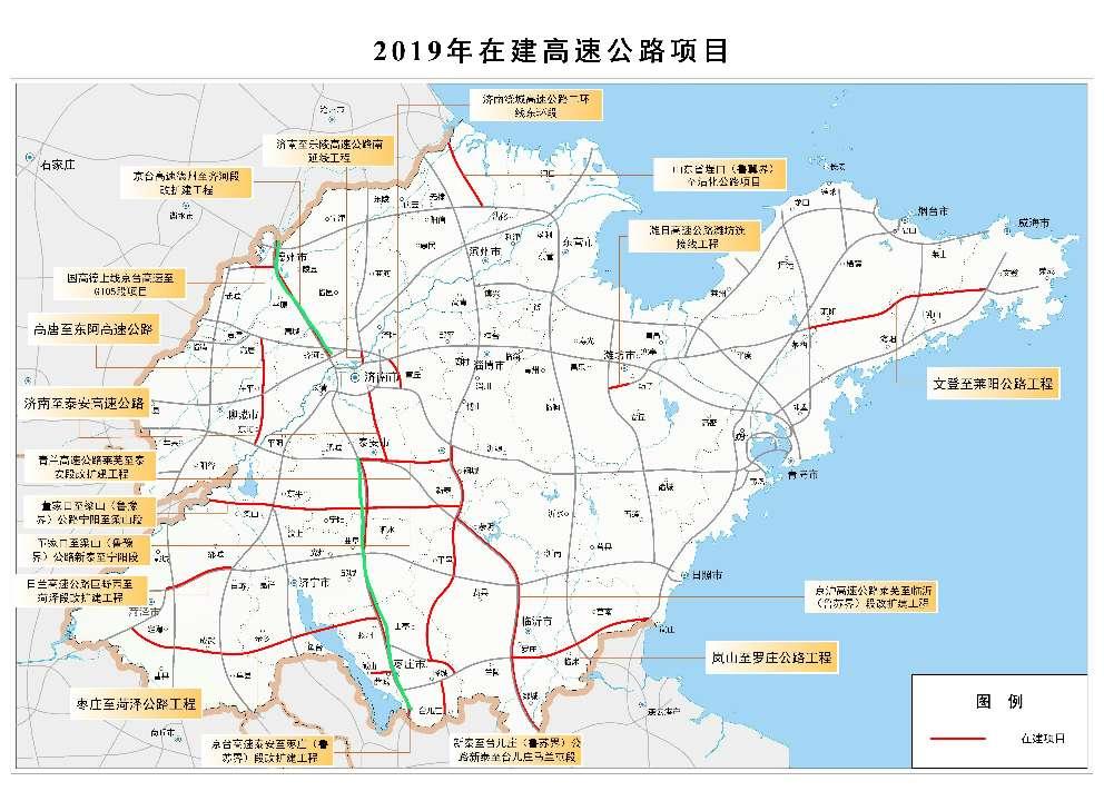 京台高速山东段改扩建工程全面开建 山东将新增一条八车道高速公路