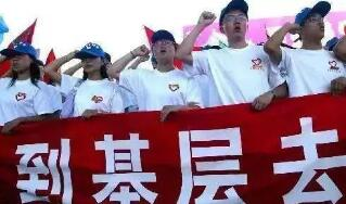 """2019潍坊计划招募""""三支一扶""""高校毕业生130人 5月27日网报"""