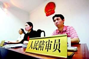 邹城市拟选任121名人民陪审员 赶紧报名吧