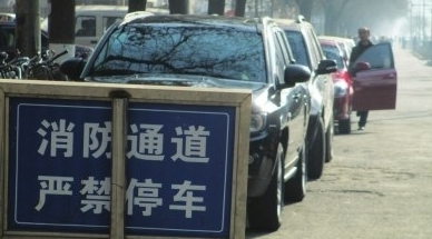 不要乱停车啦!临清城区将严查违法停车行为