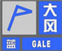 海丽气象吧丨日照发布大风蓝色预警 阵风7级海上阵风9级