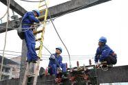 @昌乐人 5月20日至21日这两个镇部分区域将计划停电
