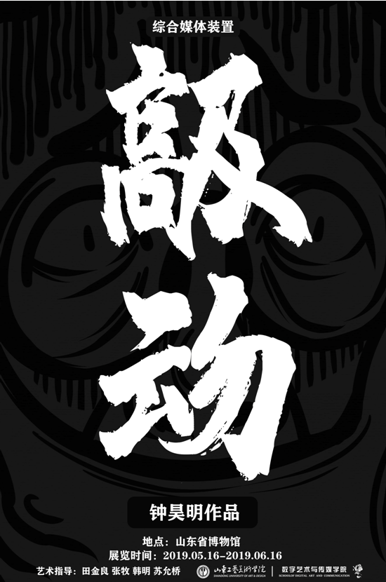 1558247292(1).png