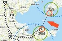 烟台-大连1小时直达!渤海湾跨海通道规划已报批,约需3000亿