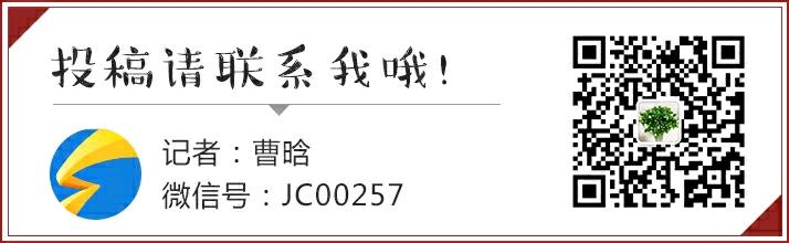 鲁股日报尾.jpg