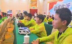 全国革命老区自行车挑战赛首站将于8月下旬在临沂举行