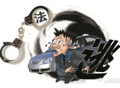 广饶这23人交通肇事后逃逸被实名曝光!有你认识的吗?