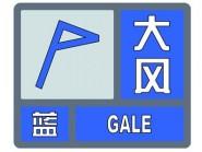 海丽气象吧丨阵风8级!潍坊临朐、昌邑、高密等多个县市区迎来大风天气