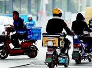 山东省市场监管局对入网餐饮服务经营者的八项要求