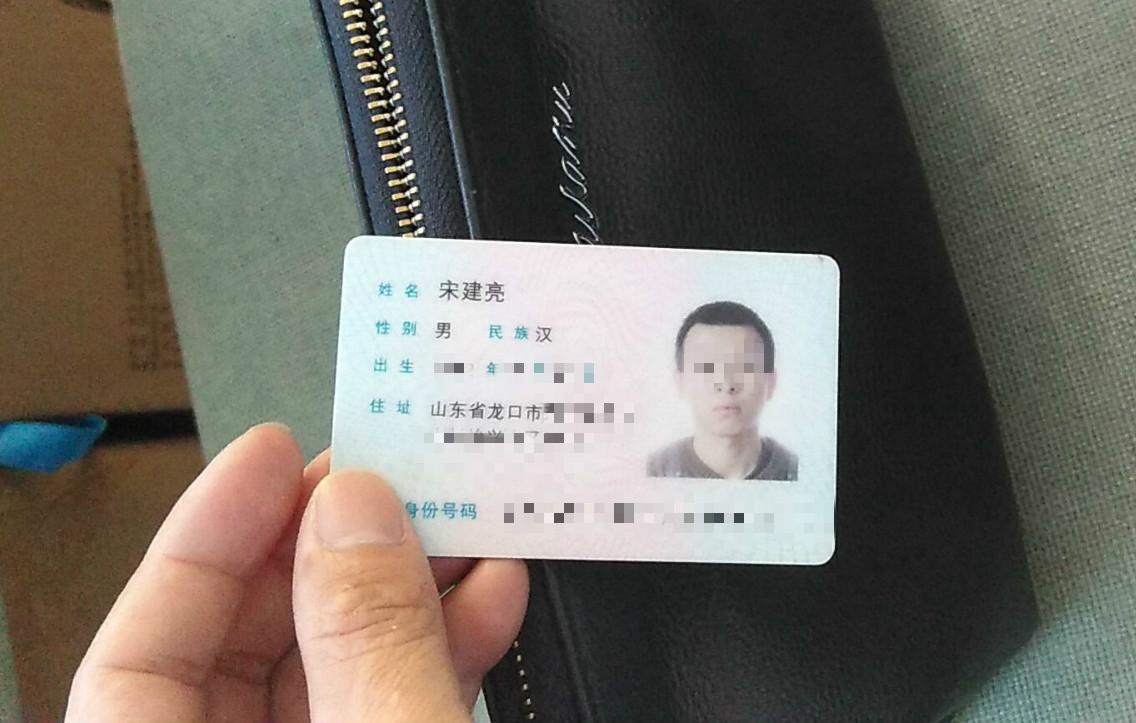 闪电寻人丨山东龙口的宋先生,广东出租车师傅喊你来取包!