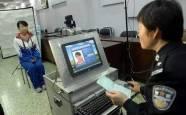 2019年寿光共有1.7万余人的身份证到期 换新证需要注意这些事