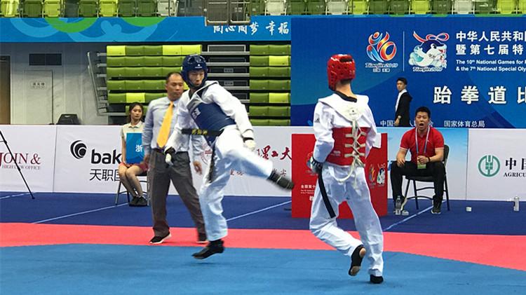 全国第十届残运会:山东跆拳道竞技成绩喜人 6金4银7铜冠绝群雄