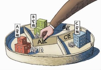 聊城高新区义务教育招生方案正在制定 请家长勿信不实传言