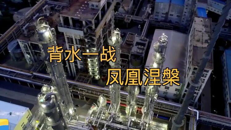 """换了一颗""""心"""",日省50万——山东这家企业起死回生,靠的是啥?"""