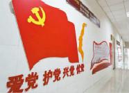 《潍坊市农村基层党建工作标准》发布 设党员积分制管理等20项具体标准