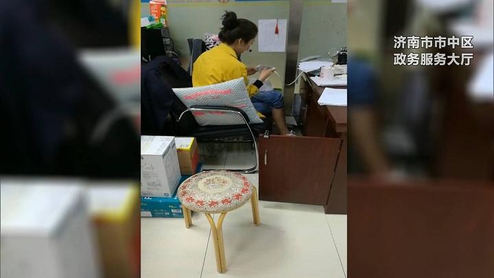 问政山东丨济南市市中区上班玩手机的工作人员被辞退了