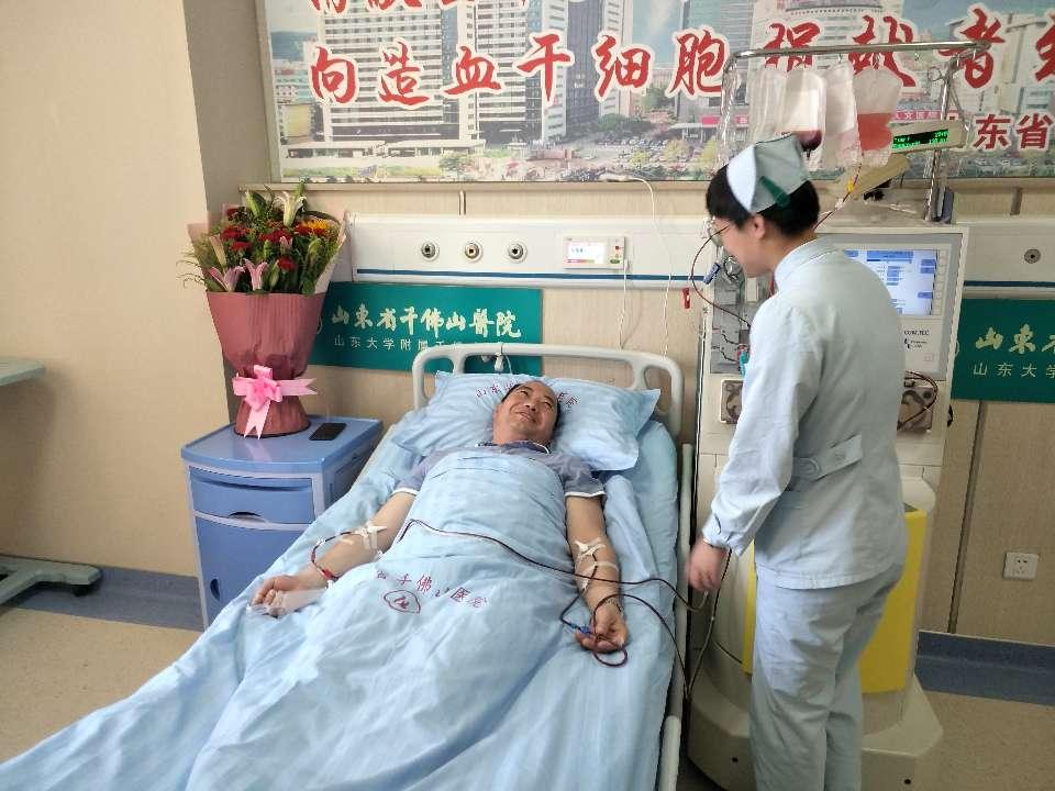 枣庄男子捐献干细胞救韩国儿童,系山东第35例涉外捐献