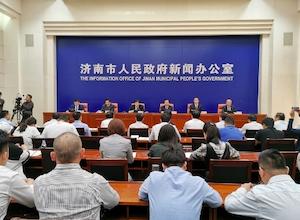 """简化""""获得电力""""济南发布优化供电营商环境17项服务举措"""