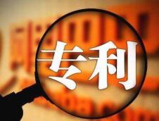 """欢迎举报!山东集中开展""""蓝天""""专利代理行业专项整治行动"""