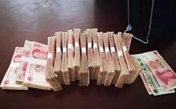 截留村民17万土地补偿款,聊城一村委会主任被强制执行