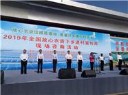 2019年全国放心农资下乡进村宣传周现场咨询活动在寿光举办