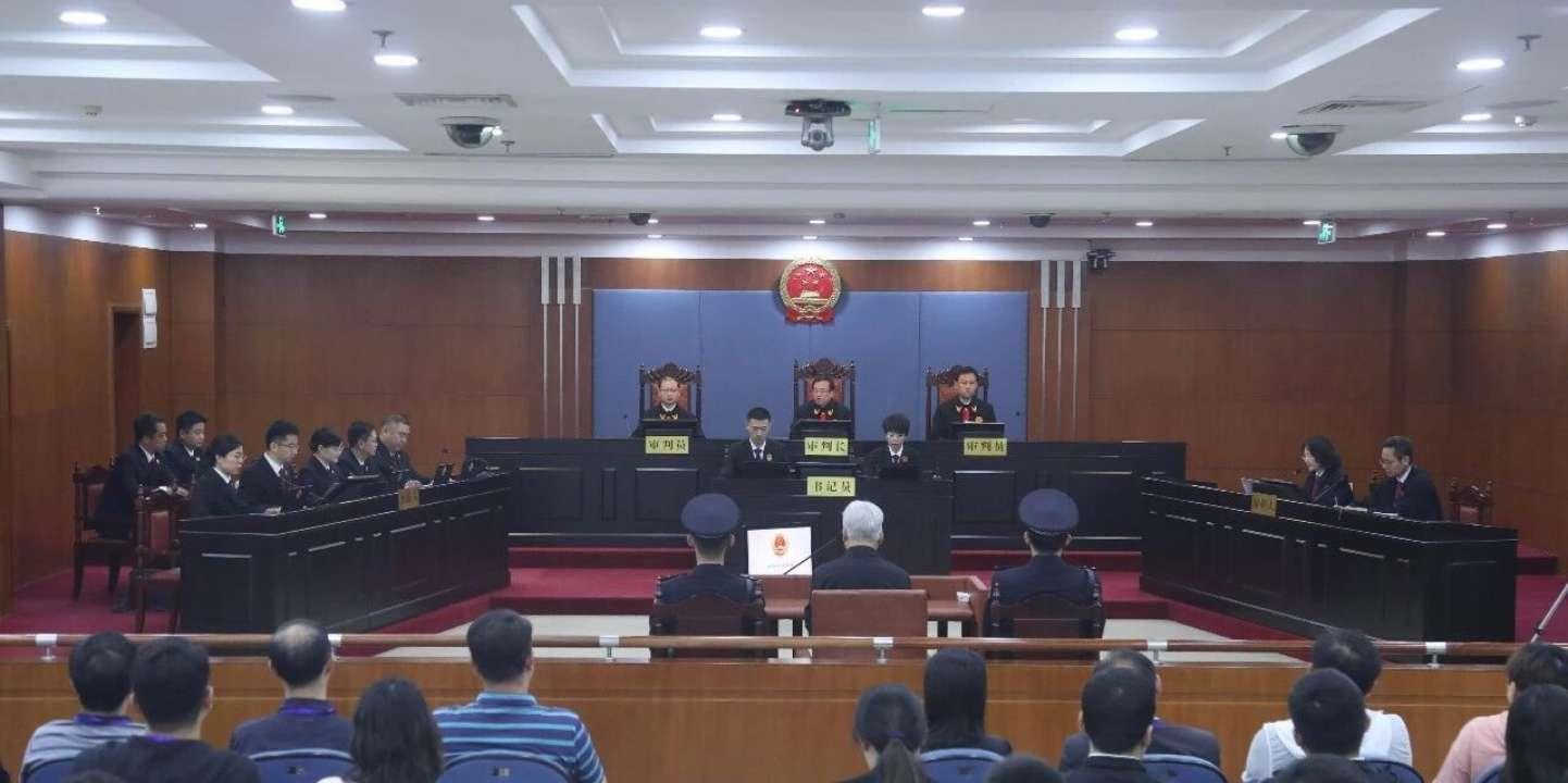 河南省政协原党组副书记、副主席靳绥东受贿案在济南开庭