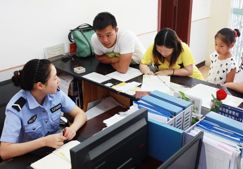 5月25日至26日济宁全市暂停办理户籍身份证业务