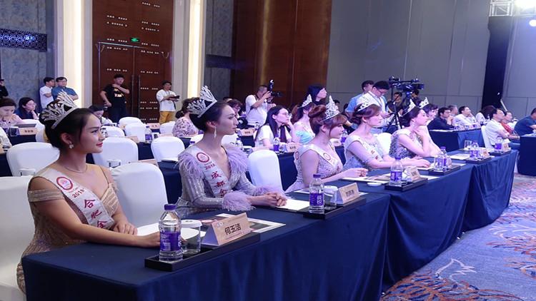 济南将承办全球城市形象大使世界杯总决赛 70名中外佳丽角逐泉城