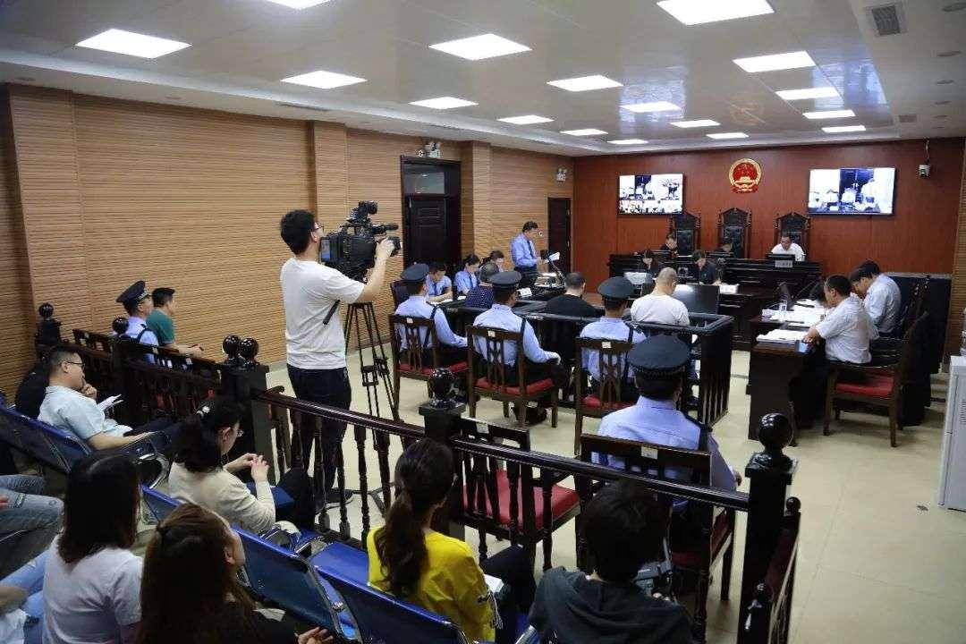 邹平市人民法院公开审理一起涉恶势力犯罪案件