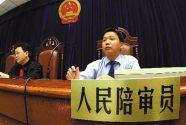 寿光公布百名人民陪审员拟任名单 市民可通过3部电话监督