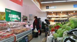 别吃了!山东28批次食品不合格 北京华联济南分公司等上黑榜