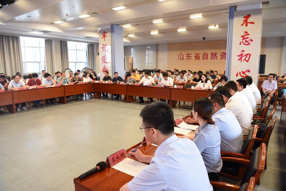 省自然资源厅组织举办学习习近平总书记纪念五四运动100周年讲话精神青年干部座谈会