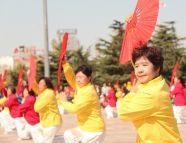 潍坊市第20届运动会行业组比赛5月26日开幕 11公里健步走比赛同期举行