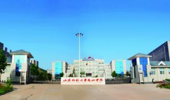 公示中!山东师范大学历山学院拟更名为潍坊理工学院