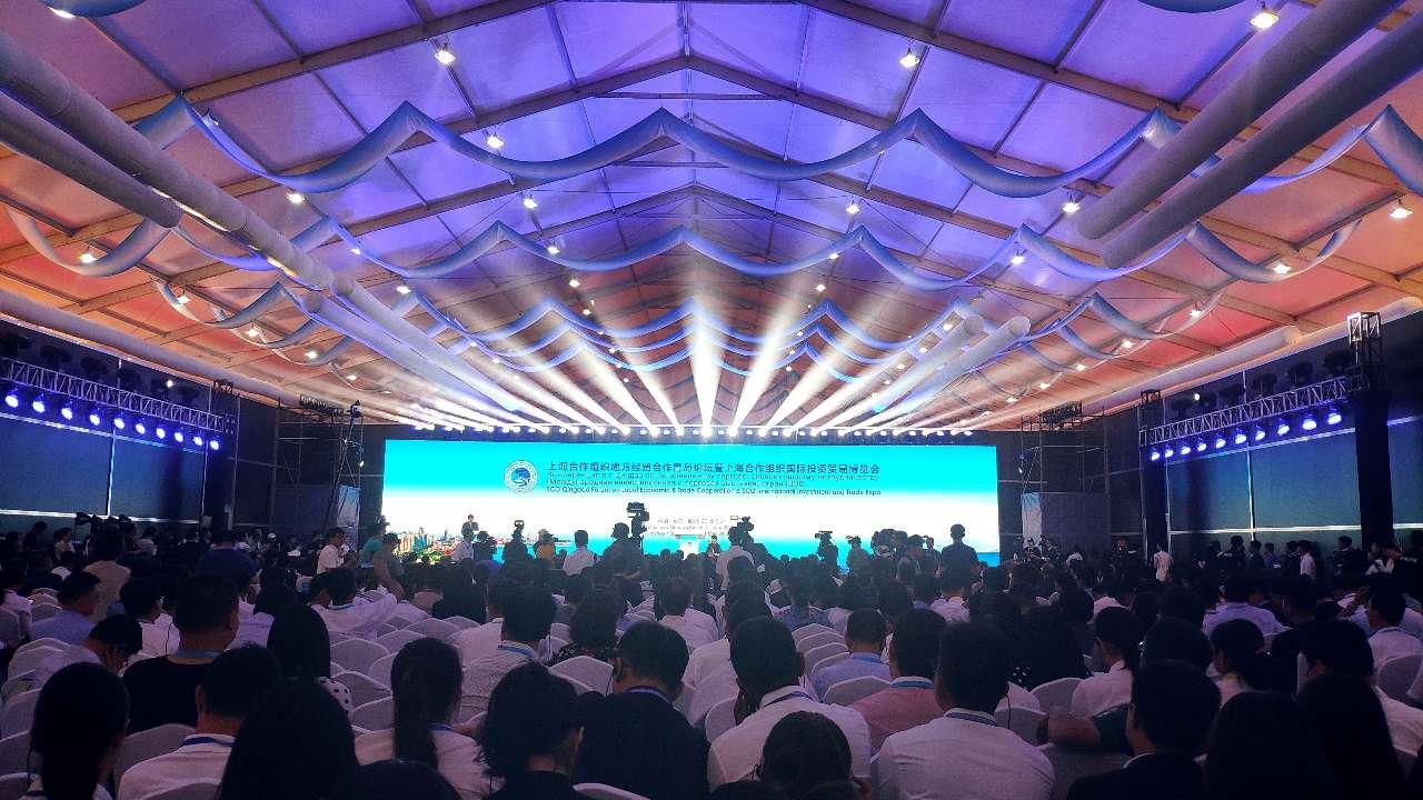 上合组织地方经贸合作青岛论坛暨投资贸易博览会开幕