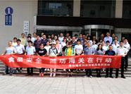 """潍坊海关开展科技活动周""""实验室开放日""""活动"""