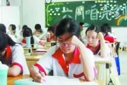 @昌乐人 为了6932名考生能顺利参加高考 请自觉做到这几点