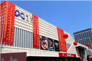 完善潍坊东部产城融合 高新区新添一时尚特色商业街区