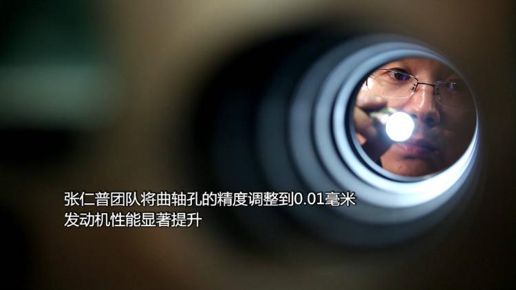 带团队攻克世界性难题!中国重汽张仁普:避免公司损失数百万