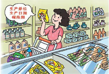 淄博临淄这几家餐饮单位被检不合格 有你常去的吗?