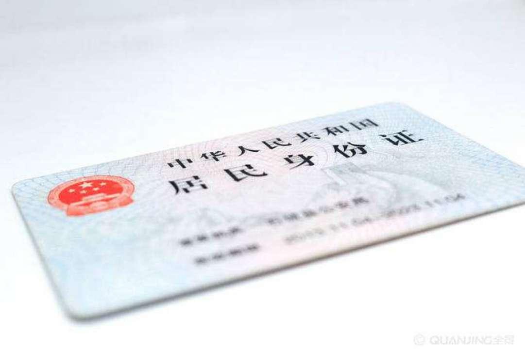节假日无休为考生服务,青岛开通考生居民身份证绿色通道