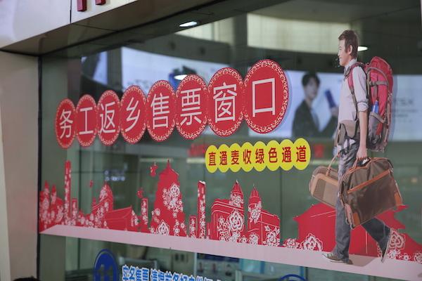 济南长途汽车总站全面惠及麦收旅客推定制服务