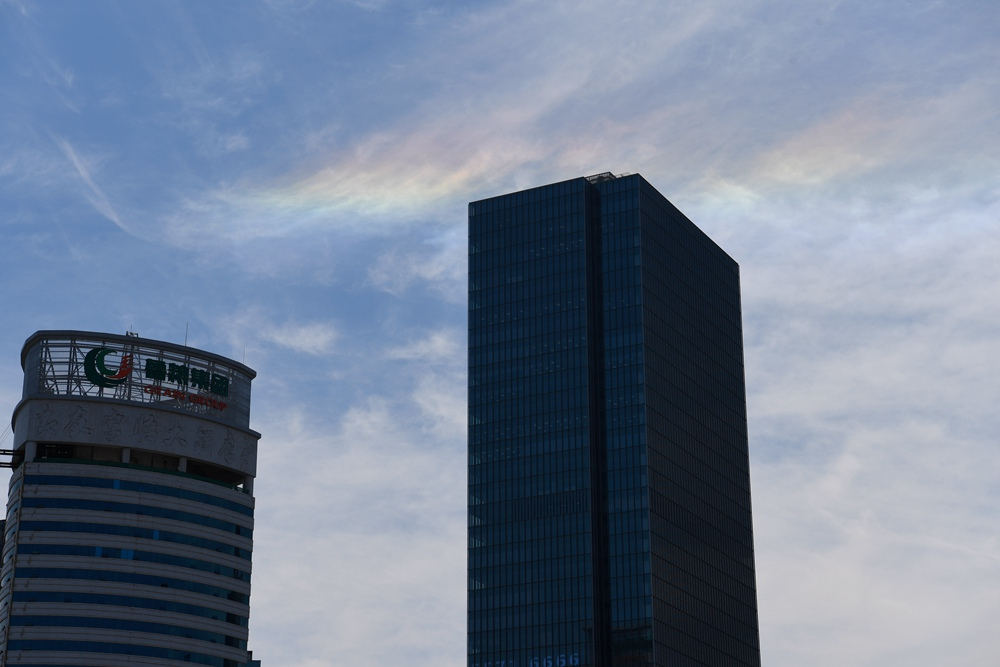 24秒|快来看!济南城区上空惊现彩虹云
