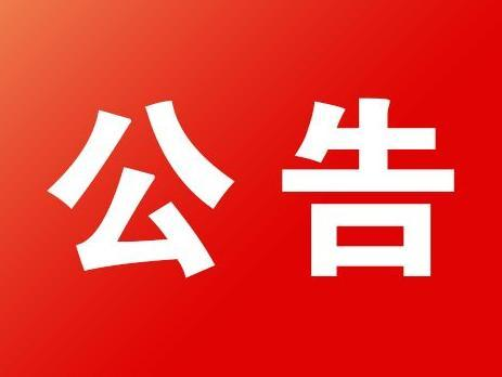 扩散!博兴城区公交将执行夏季运营时间