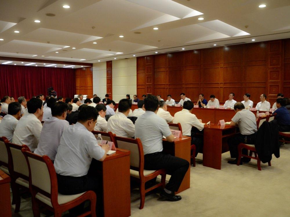省发改委连夜召开会议 部署《问政山东》反映问题整改工作