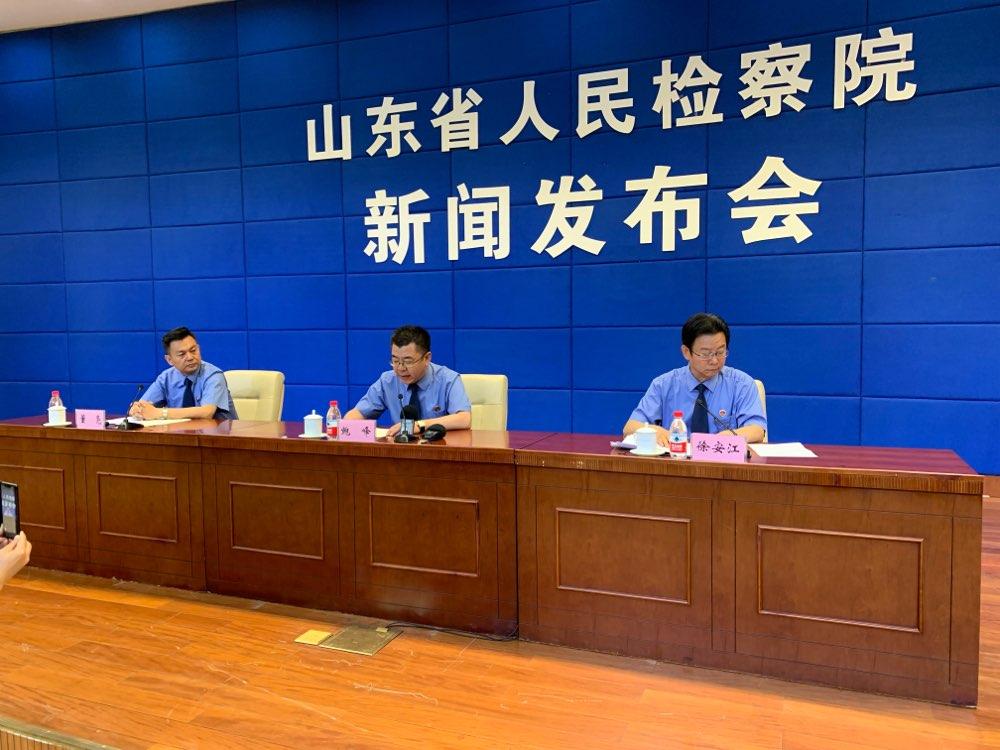 山东检察机关:附条件不起诉 助力未成年犯罪嫌疑人尽快回归社会