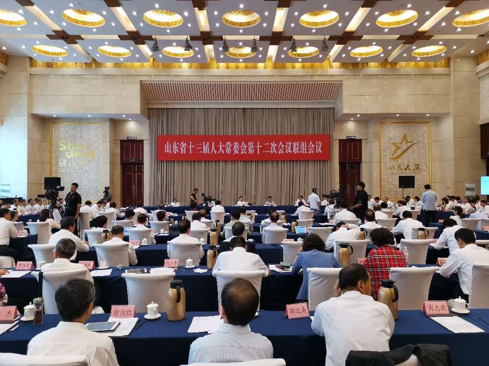 省十三届人大常委会第十二次会议举行联组会议 对大气污染防治工作进行专题询问