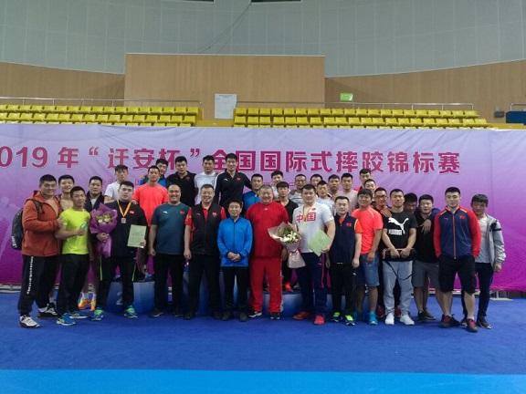 全国国际式摔跤锦标赛闭幕 山东古典式摔跤队收获一金