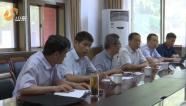 问政追踪 | 泰安科技学院学费上涨违规 按原标准收取