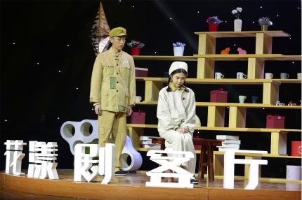 """张光北、何政军聊外号忆学生时代,《群演公社》""""戏精""""再现""""李云龙式表白"""""""